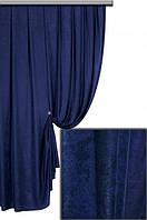 Ткань для штор софт    (велюр) №42 H синий  ,  Турция,  высота  2.8 м