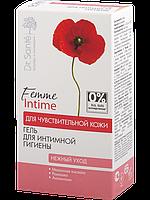 Гель для интимной гигиены «Нежный уход» для чувствительной кожи 230мл Dr.Sante Femme Intime