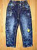 Джинсовые брюки для мальчиков Seagull оптом, 6-36 рр