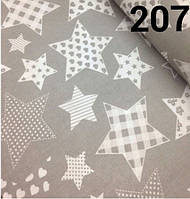 Ткань польская звездопад на сером фоне(№207)