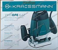 Фрезер Kraissmann 1900 OFE