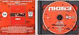 Музичний сд диск ЛЮБЭ Песни о людях в ККЗ Пушкинский (1997) (audio cd), фото 2