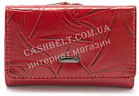 Маленький женский кошелек красного цвета FUERDANY art.2305