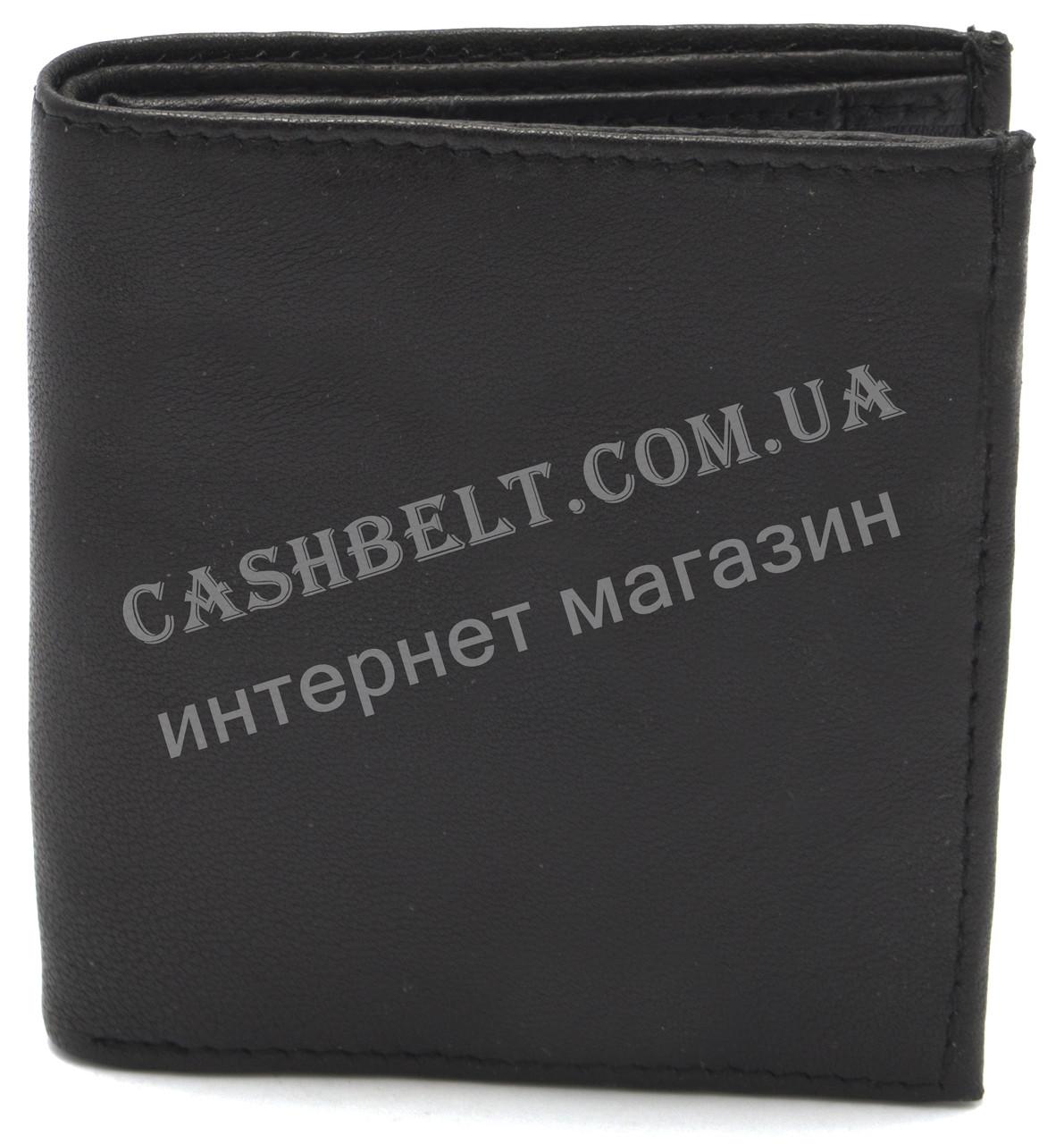 Компактный практичный кожаный мужской кошелек BENZER art.8118 черного цвета