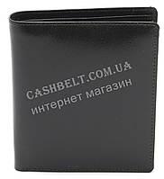 Компактный практичный кожаный мужской кошелек портмоне бумажник BENZER art.GLX550черного цвета