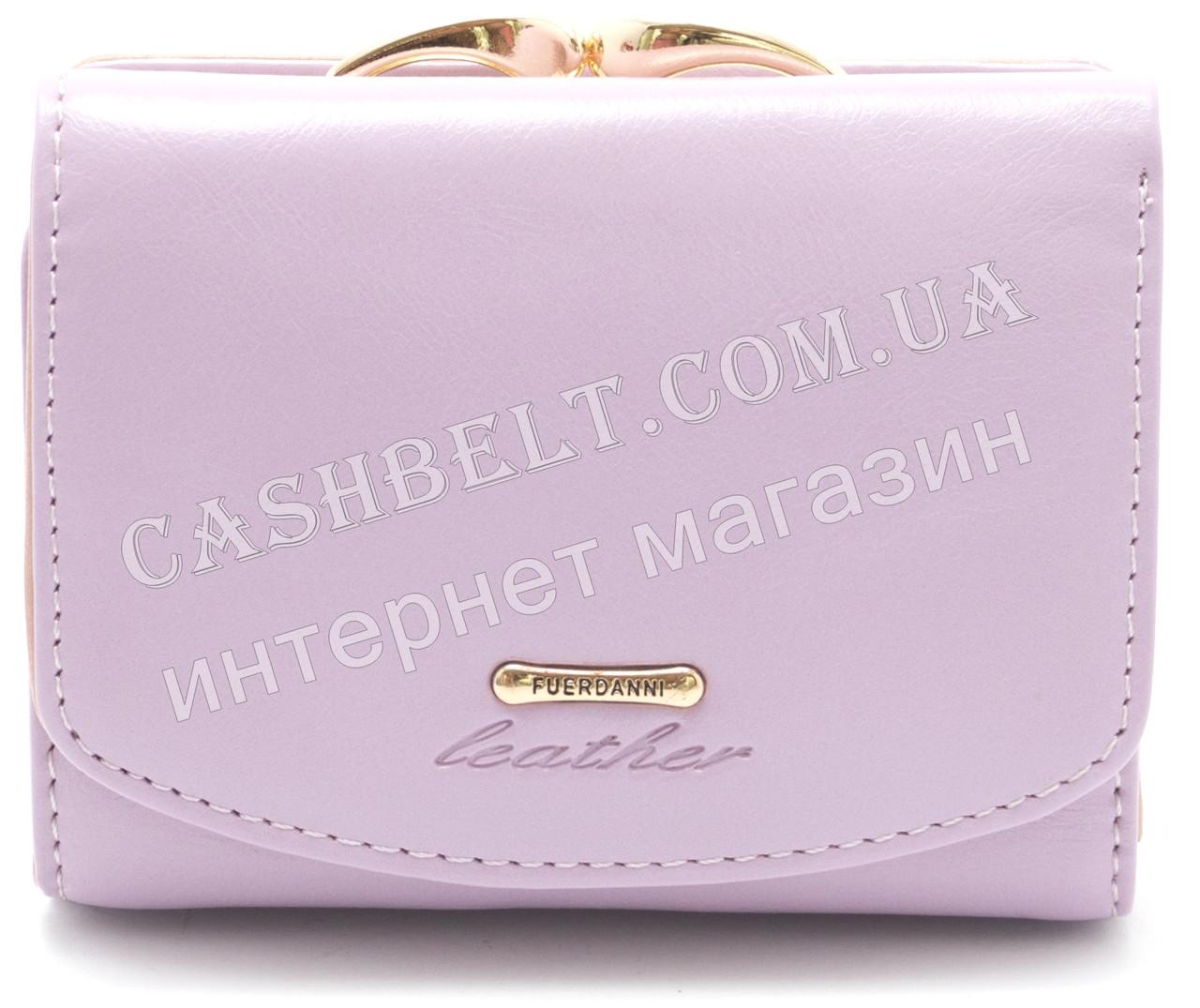 Женский  кошелек глянцевый бледно фиолетового цвета FUERDANI art.2668