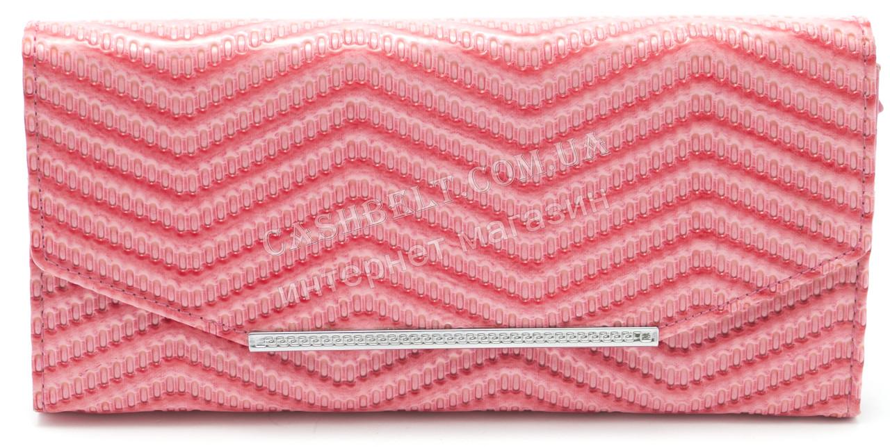 Женский  кошелек розового цвета FUERDANI art.890-2