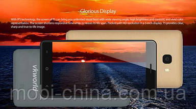 Смартфон VKworld T5 SE 8GB Gold, фото 3