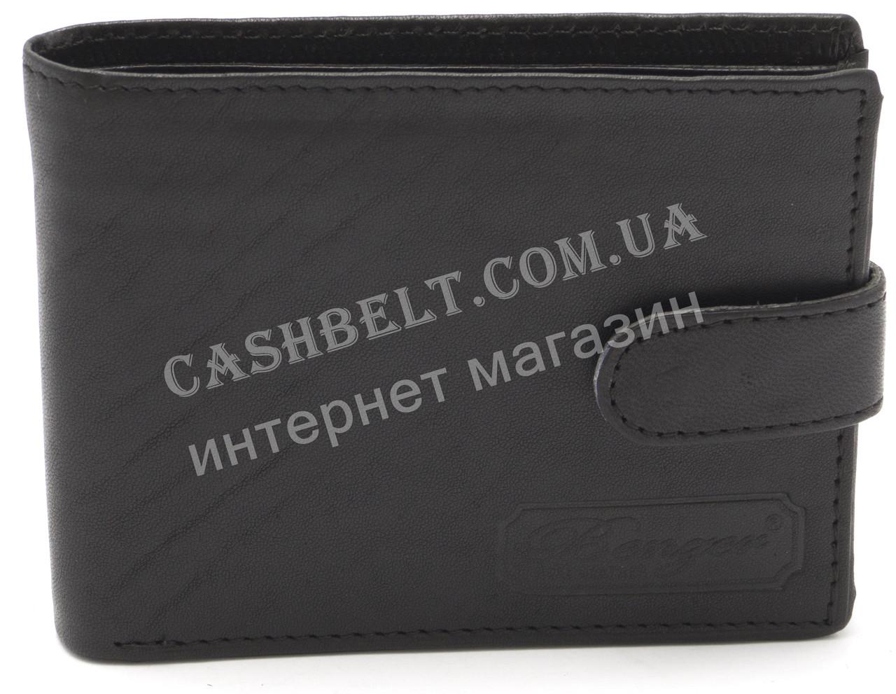 Прочный практичный кожаный мужской кошелек BENZER art.AAS3320 черного цвета