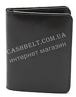 Супер стильный практичный кожаный мужской кошелек портмоне бумажник BENZER art.GLX540 черного цвета