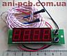 Многоканальный термометр Т-056МК