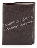 Супер стильный практичный кожаный мужской кошелек BENZER art.ND94498 коричневого цвета