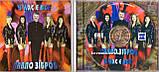Музичний сд диск ПАВЛО ЗІБРОВ У нас є все (1997) (audio cd), фото 2