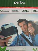 Фотобумага Perfeo A4 230 гр/м2 (50 листов) глянцевая
