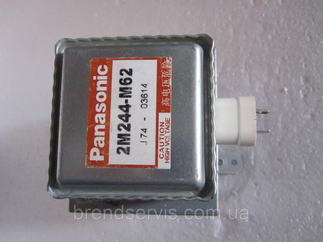 Магнетрон б/у в хорошем состоянии для микроволновки Panasonic