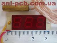 Термометр электронный Т- 0,28