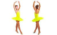 Купальник (трико) гимнастический Бифлекс Пачка желтый CO-9027-BY детский (р-р XS-XL, рост 100-165см)