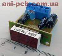 Термометр электронный Т-0,28-1000