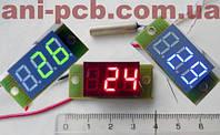 Термометр электронный Т-0,36