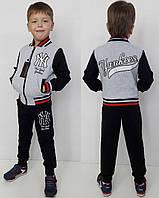 Детский спортивный костюм Бомбер
