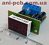 Термометр электронный Т-0,36-1000