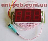 Термометр электронный Т-0,56-DS