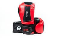 Боксерские перчатки PowerPlay 3020 Platinum Series Red