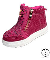 Стильные малиновые ботиночки для девочки р 23-28