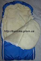 Конверт на выписку зимний на овчине для малышей в коляску, санки