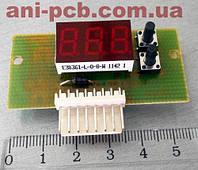 Контроллер заряда-разряда ВРПТ-0,36-2К