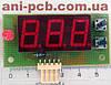 Контроллер заряда разряда ВРПТ-0,56