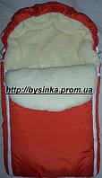 Конверт зимний на овчине для малышей в коляску, санки, фото 1