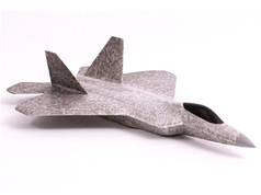 Самолет метательный Art-Tech X22