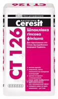 CT-126 шпаклевка финишная гипсовая Ceresit