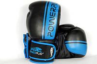 Боксерские перчатки PowerPlay 3022 Blue