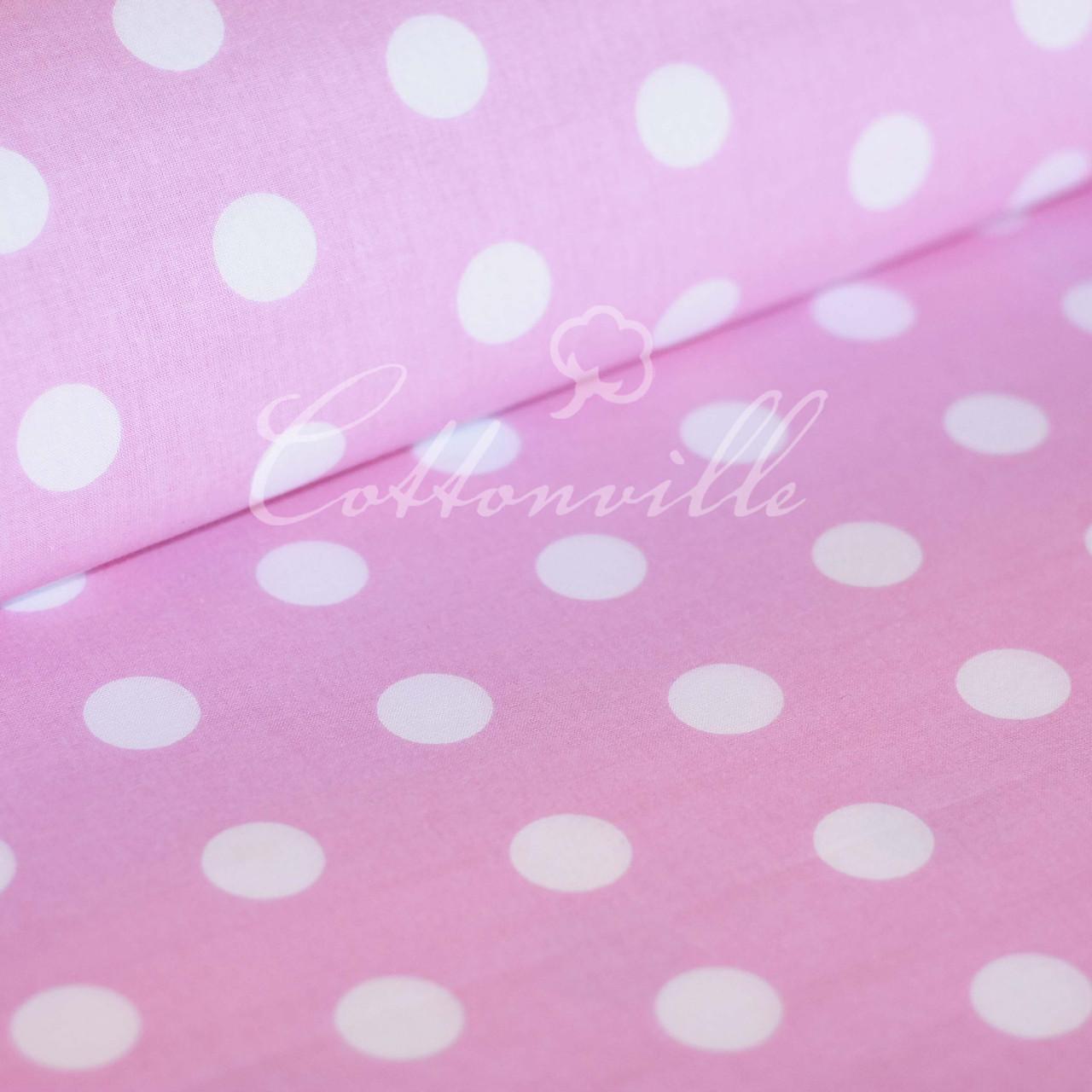 Бязь Горохи на розовом (24 мм)