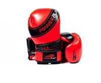 Боксерские перчатки PowerPlay 3023 Red