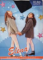 Колготки детские капроновые для танцев Elena, 60 Den, Украина, размер A (116-128 см), чёрные, 8917