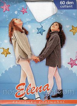 Колготки дитячі капронові для танців Elena, 60 Den, Україна, розмір D (152-158 см), білі, 8912