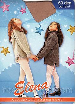 Колготки дитячі капронові для танців Elena, 60 Den, Україна, розмір D (152-158 см), бежеві, 8916