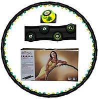 Обруч массажный Hula Hoop CHARCOAL MAGNET HOOP (1,23кг, пластик,8 секций, d-100см, с магнитом)