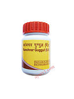 Гармонизирует работу эндокринной систем Канчнар Гуггул, Kanchnar Guggul / Divya Pharmacy/ 80 таб.