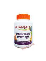 Шатавар Чурна, Shatavar Churna / Divya Pharmacy/ 100 гр.