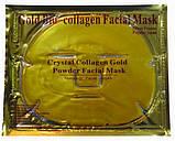 Золота маска для обличчя з колагеном. Gold Bio-collagen Facial Mask, фото 2