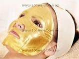 Золота маска для обличчя з колагеном. Gold Bio-collagen Facial Mask, фото 6