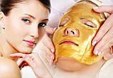 Золота маска для обличчя з колагеном. Gold Bio-collagen Facial Mask, фото 9