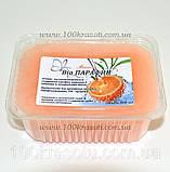 Купити парафін.Біо парафін - апельсин . Косметичний парафін,500 мл, фото 3
