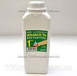 Жидкость для снятия лака БЕЗ ацетона , емкость 500мл, фото 3