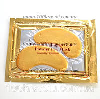 """Маска под глаза золотая, коллагеновая с био-золотом для глаз """"Crystal Collagen GOLD Powder Eye Mask"""""""