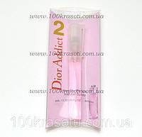 Christian Dior Addict 2 - 05